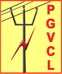 PGVCL Admit Card 2021 Download Paschim Gujarat Vij Company Limited Exam Hall Ticket