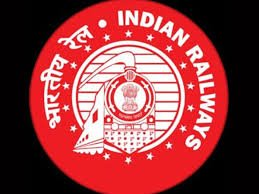 RRB Admit Card 2021 Download Railway Recruitment Board Exam Hall Ticket