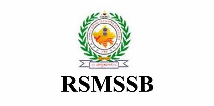 RSMSSB Result 2021 | Check Result For NTT Teacher Post