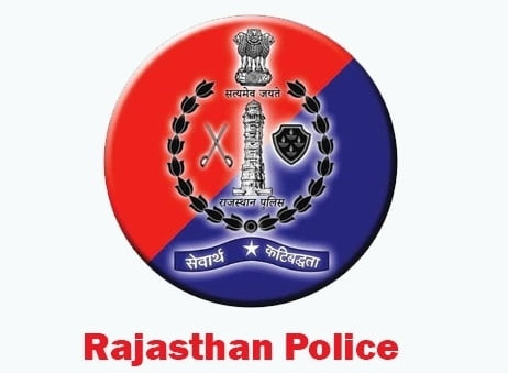 Rajasthan Police Result 2021 Check Result For Constable