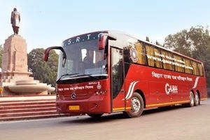 BSRTC Recruitment 2021 Jobs In Bihar Transport Bihar State Road Transport Corporation