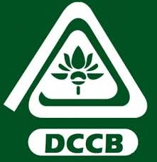 DCC Bank Recruitment 2021 jobs In District Co Operative Central Bank Ltd