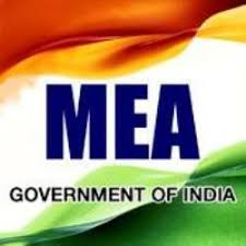 MEA Recruitment 2021 Apply For Dy Passport Officer, Passport Officer Posts