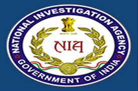 NIA Recruitment 2021 Jobs In National Investigation Agency