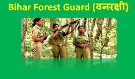 Bihar Forest Guard Recruitment