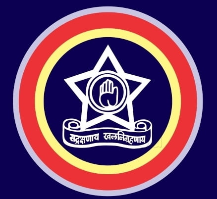 Thane Police Recruitment 2021 Apply For Law Officer Posts