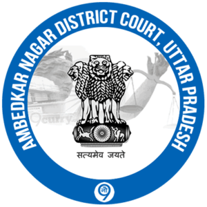 Ambedkar Nagar District Court Recruitment 2021 Apply For Class III Staff Posts