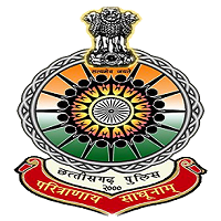 Chhattisgarh Police Recruitment
