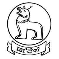 Manipur Veterinary Recruitment 2021 Jobs In Veterinary and Animal Husbandry Services Manipur