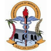 Mandya Institute of Medical Sciences Recruitment 2021 Apply For Teaching, Non-Teaching Posts