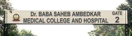 BSAMCH Recruitment 2021 Jobs In Dr. Baba Saheb Ambedkar Hospital and Medical College