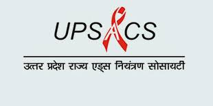 UPSACS Recruitment 2021 Jobs In Uttar Pradesh State AIDS Control Society